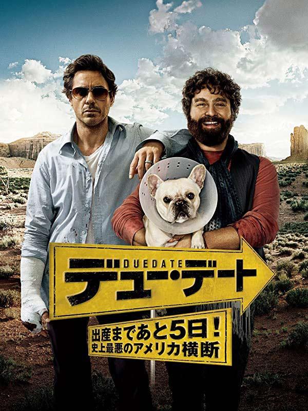 おうち時間に!「フレンチブルドッグの登場する映画」を見て愛犬とステイホーム|お役立ち記事 雑学